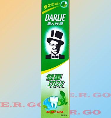 黑人 牙膏 雙重功效 175g