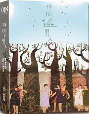 『DINO影音屋』16-11【全新正版-種樹的男人-DVD-全1集1片裝】