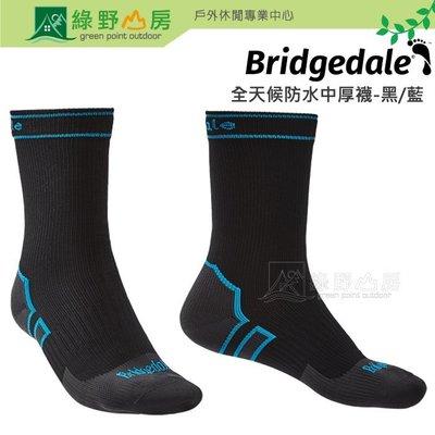 綠野山房》Bridgedale 英國 中性全天候防水中厚襪 登山襪 STORMSOCK 黑/藍 710087-845