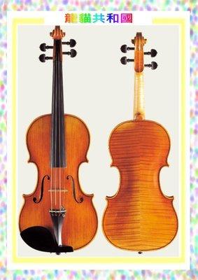 ※全新日本進口※《日本製高級手工琴鈴木SUZUKI NO.1200 4/4小提琴》另有1/4 1/2 3/4[日本帶回]
