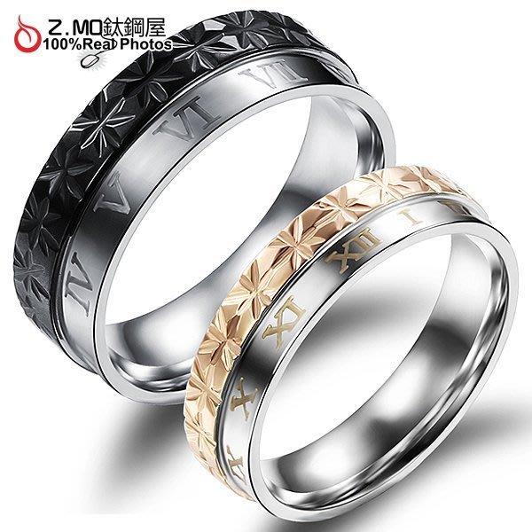 情侶對戒指 Z.MO鈦鋼屋 情侶戒指 羅馬戒指 白鋼戒指 羅馬對戒 花朵戒指 個性款 刻字【BKY456】單個價