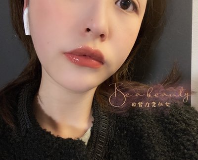柒M美妝 神級奶茶新色~Rare Beauty賽琳娜漆光唇釉Nearly Neutral1.4ml