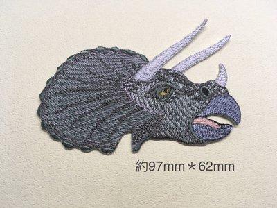 IANS 刺繡設計  恐龍(三角龍頭)--刺繡貼布 / 刺繡貼紙