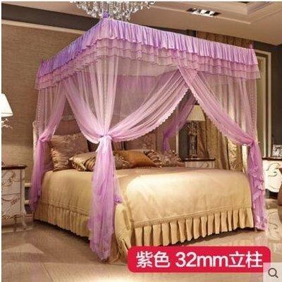 【優上】三開門支架落地宮廷公主風方頂1.2/1.5/1.8/2m米床雙人蚊帳「紫色32MM」