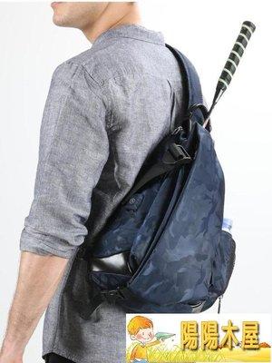 胸包男士單肩包男時尚胸包男潮牌挎包大容量斜挎包休閒包包運動小背包【陽陽木屋】