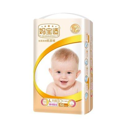 寶寶紙尿褲絲柔120片 SMLXL碼拉拉褲xl透氣寶寶尿布濕訓練褲嬰兒尿不濕L碼
