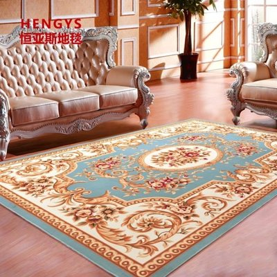 現貨/歐式地毯客廳臥室滿鋪床邊地毯地墊家用現代簡約美式茶幾毯定制墊  igo/海淘吧F56LO 促銷價