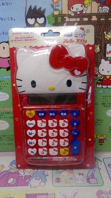 雙子星店 Sanrio Hello Kitty 太陽能計數機  日本