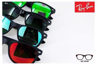 【My Eyes 瞳言瞳語】Ray Ban 雷朋經典品牌 RJ9052 兒童太陽眼鏡 水銀鏡片 2132縮小版