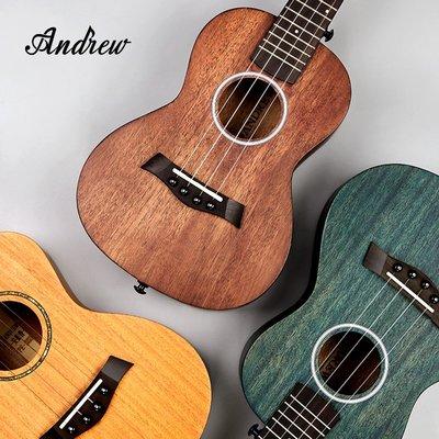 hello小店-23寸全單板尤克里里桃花心木初學者小吉他擦色烏克麗麗男女#吉他#初學者#尤克里里