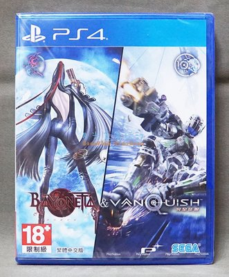 【月光魚 電玩部】全新現貨 中文版 PS4 魔兵驚天錄 & 完全征服 中文代理版