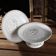 果盤圓通佛具果盤陶瓷供盤 水果盤 供佛家用佛前蓮花貢盤佛堂用品供奉好好先生
