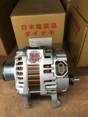 ※瑞朋汽材※日產NISSAN SUPER SENTRA 1.8 (B17)發電機 日本件新品 特價4500元