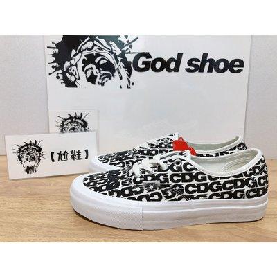 【尬鞋】VANS x CDG Vault Authentic LX 黑白 聯名 米白 奶油底 帆布 懶人 低筒 男女