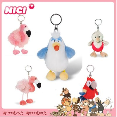 NICI專柜正版鸚鵡知更鳥奇異鳥毛絨玩具小鳥鑰匙扣圈包手機掛件