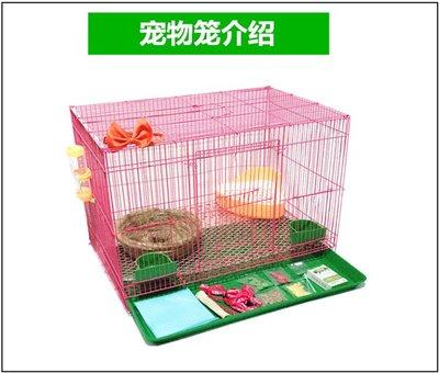 兔籠多省兔兔籠子豚鼠籠鬆鼠刺猬籠寵物籠兔窩大號特大號兔籠