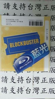 巧婷@120604【藍光BD2D】袋裝/無盒/如照片一【女人至上】全賣場台灣地區正版片【M】