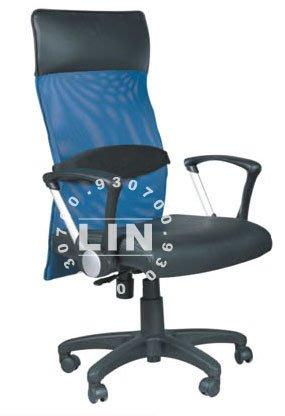 【品特優家具倉儲】842-06辦公椅電腦椅主管椅高背椅網椅7005