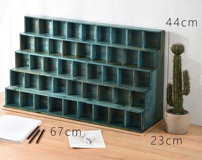 田園木製5層格架 實木展示45格木櫃 五層45小格分隔置物架 質感玩具小物收納架 樓梯形小公仔擺飾木架 階梯造型原木層架