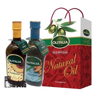 ※樂活良品※ 奧利塔義大利玄米油(1000ml)+葵花油(1000ml)禮盒組/加碼特惠請看關於我