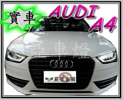 小亞車燈╠全新 audi new a4 2013 2014 B8.5 AVANT 導光條 R8 魚眼 大燈