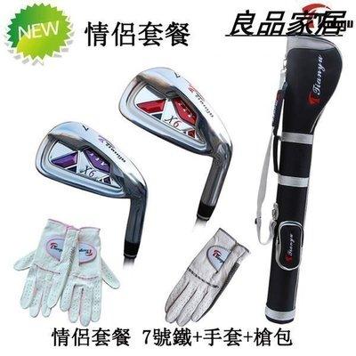 【優上精品】天宇高爾夫球桿 情侶高爾夫球組 高爾夫手套 7號鐵 男 女(Z-P3220)