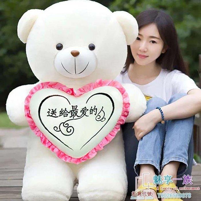 公仔 生日禮物大熊超大號毛絨玩具泰迪熊貓公仔抱抱熊生日禮物女全館免運