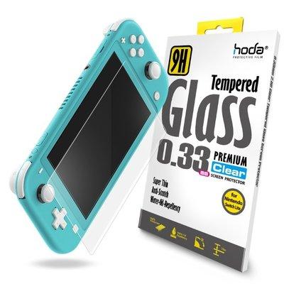 HODA 任天堂 Switch / Lite 9H 鋼化玻璃貼 防刮傷 疏水疏油 邊緣2.5D導角絕不刮手