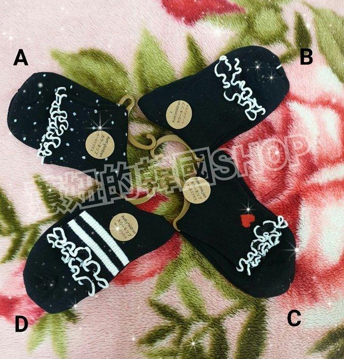 韓系學院風黑色花邊襪$45