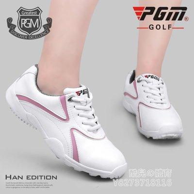 酷兒の體育 PGM 高爾夫球鞋 女士 防水運動鞋 秀氣時尚 超軟舒適 球童MM必備 超防水 超輕秀氣