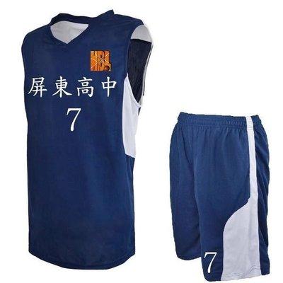 基本款籃球背心 褲 套裝 印號 隊名 團購 校 系隊 12色 夢幻 中華 HBL 屏中 三民 新榮 能仁