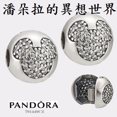 @ 迪士尼限定款 @ {{潘朵拉 的異想世界}} pandora  Mickey PAVE 米奇 固定扣