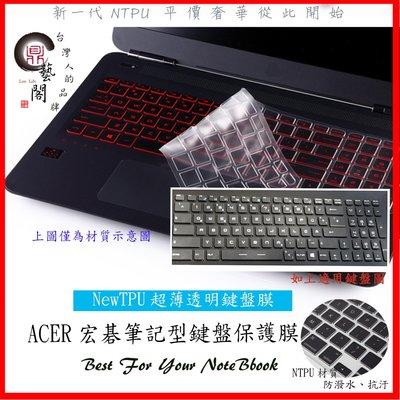 NTPU 新超薄透 MSI GL62 GL62m GL62VR GL62M-219TW 微星 鍵盤保護膜 鍵盤膜