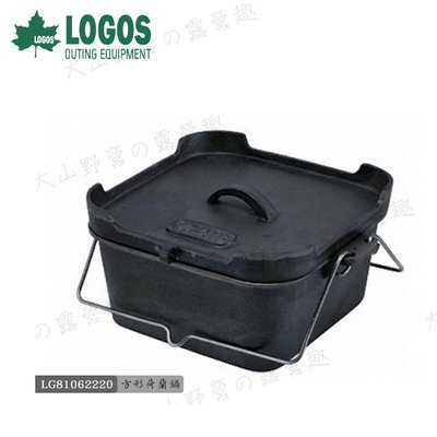 【大山野營】日本限量 LOGOS LG81062220 方形荷蘭鍋 鑄鐵鍋 煎鍋 烤盤