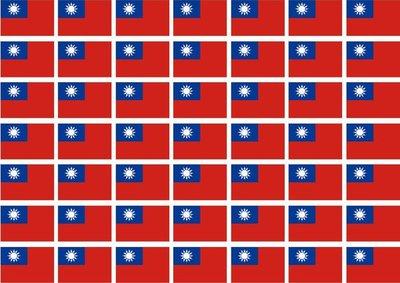 中華民國國旗貼紙 雙十貼紙 國慶貼紙 taiwan貼紙 防水撕不破貼紙