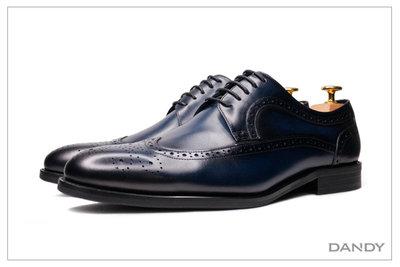 ├ DANDY ┤真皮手染燻舊雕花德比鞋 ‧ 2021新款正裝男鞋 藍色-B422