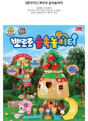 自取免運🇰🇷韓國境內版 pororo 樹屋 遊樂園 玩具遊戲組