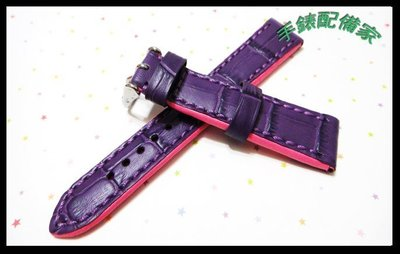 手錶配備家~ 獨家發售 新撞色義大利小牛皮 厚款 壓紋錶帶 可替換ORIENT 等同規格錶帶 紫搭配桃紅色