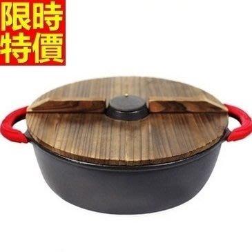 鑄鐵鍋 火鍋鍋具-手工鑄造鐵大容量經久耐用燜涮煮烤一鍋頂多鍋1色66f44[獨家進口][米蘭精品]