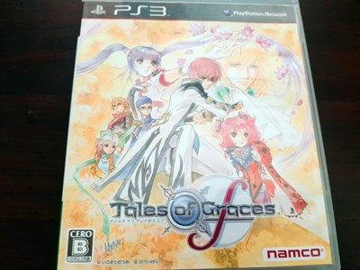 PS3 時空幻境 美德傳奇 Tales of Graces 純日版