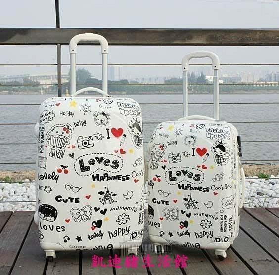 【凱迪豬生活館】韓國塗鴉 旅行箱拉桿箱行李箱可愛箱包萬向輪24特價abs女20寸KTZ-200912