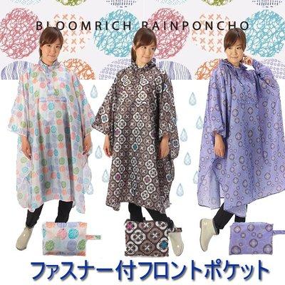 商城比完再來買 附收納袋 日本RAIN WEAR專門店 PLAIN 斗篷雨衣 戶外 騎車 登山 露營 釣魚(BYY3)