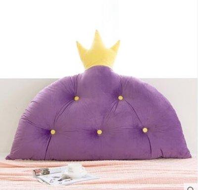 設計師美術精品館韓式皇冠公主房床頭靠墊靠枕兒童韓版大靠背軟包【200x90cm皇冠款】