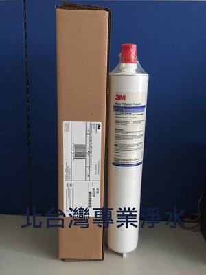 北台灣專業淨水 3M HF 35 高流量 長效型 商業用 濾心 濾水量達12600加侖(47696公升)