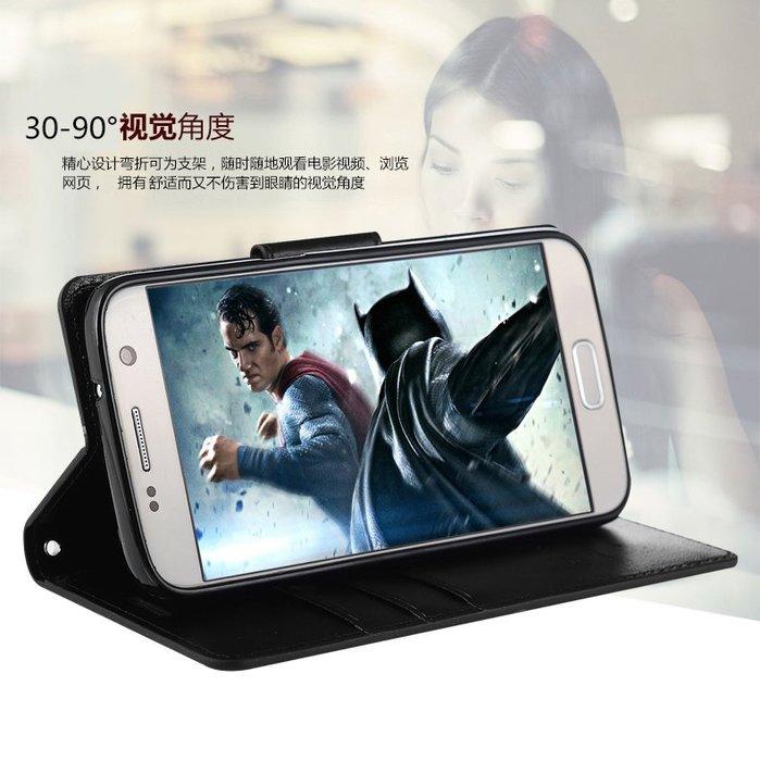 三星 s7 edge 手機殼 保護套 翻蓋式 皮套 軟矽膠外殼