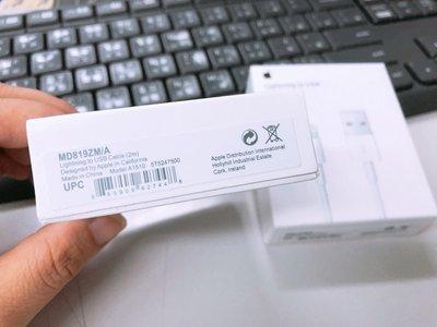 《阿玲》全新保證原廠 蘋果原廠2米Lightning傳輸線iPhone x 8 7 6 plus 充電線2M傳輸線2米