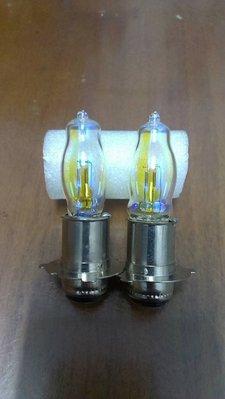 家呈機車精品  小登山燈泡 三凸底盤  葫蘆型 黃金光 35W/35W Dio、JOG、勾引GOING、車玩SV-MAX