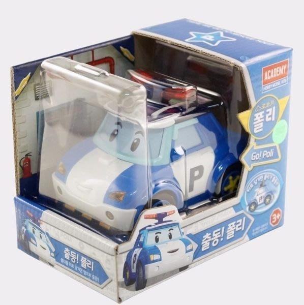 【阿LIN】 92444A 波力迴力車 GO! SERIES-POLI 救援小英雄 伯寶行 警車