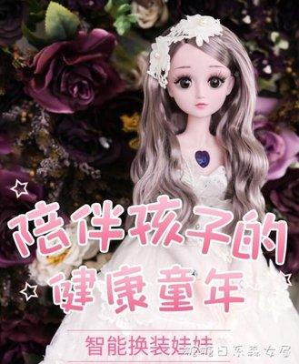 超低價 芭比娃娃-60cm會說話的超大乖乖芭比洋娃娃婚紗套裝公主 來福客棧