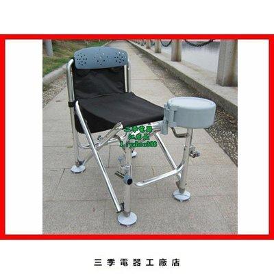【三季電器】全鋁合金不鏽鋼可調整折疊釣魚椅 海釣椅GPP~91